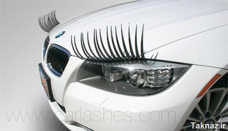 Headlight Eyelashes