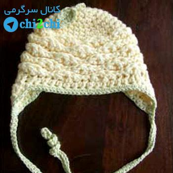 Buttercup Baby Hat Crochet Pattern
